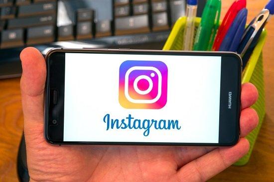 Como deixar o perfil do Instagram Público