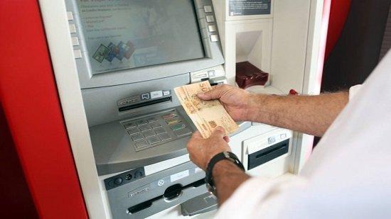 Quanto tempo demora Transferências entre Bancos Diferentes