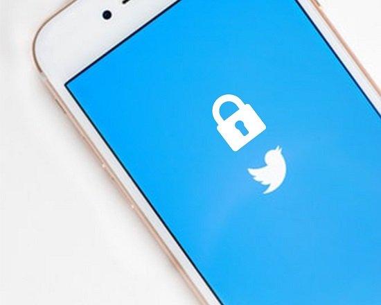 Como Visualizar Tweets Privados no Twitter