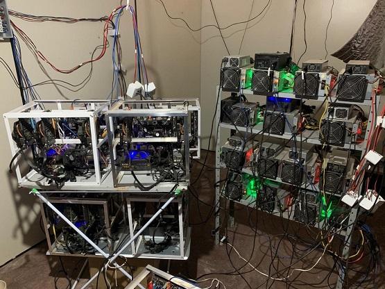 O que é Minerar Bitcoin